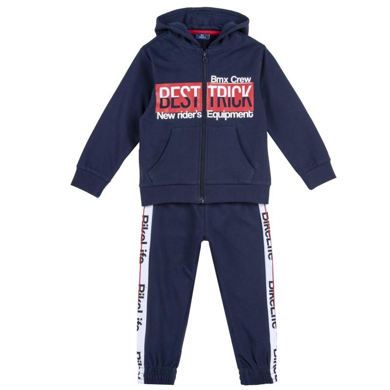 Spring hoodie and pants set