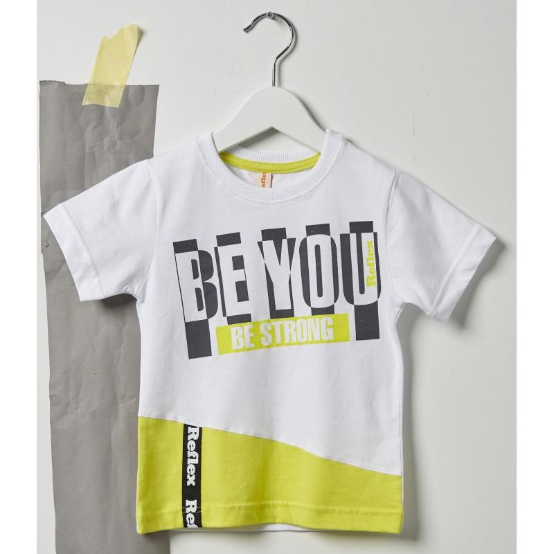BE YOU lime-gray set 1-5